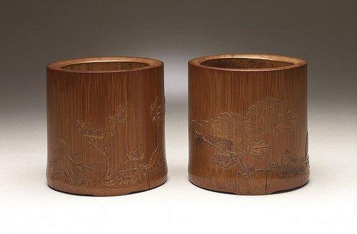 Vy ještě doma nemáte bambus?